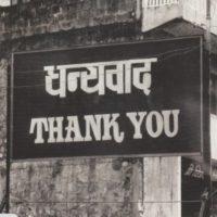 Thank-UPollyannaUninvited-B00000FYAE